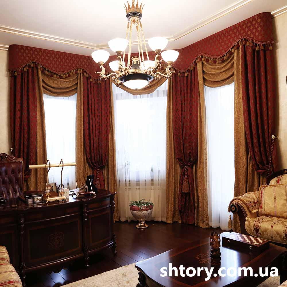 Шторы для кабинета Киев